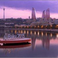 Баку 2015 :: Дмитрий Игнатов