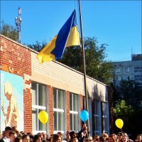 Подъём государственного флага :: Нина Корешкова