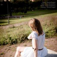 Аня в парке Акведук :: Астарта Драгнил