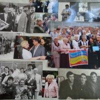 Встречи-разлуки студентов строительного института - выпускников 1966 года. :: Алекс Аро Аро