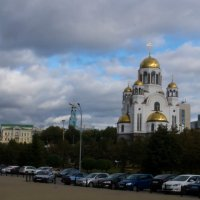Екатеринбург. Храм на крови. :: Александр Шамов