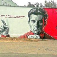 Казимир Малевич :: Vladimir Semenchukov