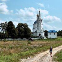 Дорога к храму. :: АЛЕКСАНДР СУВОРОВ