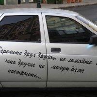 Без комментариев... :: Михаил Андреев
