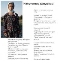 Напутствие девушкам. :: Viktor Сергеев