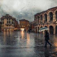 Дождливая Верона :: Анна Корсакова