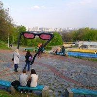 Для желающих взглянуть на мир через розовые очки :: Галина Pavel