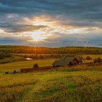 Осенний вечер в деревне... :: Александр Никитинский