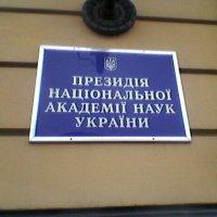 Київ :: Миша Любчик