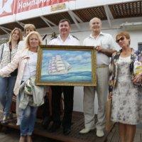 Подарок капитану :: Gennadiy Karasev