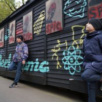 bad boys :: Софья Лейкина
