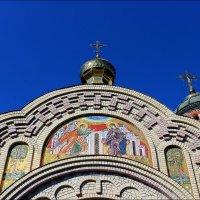 С праздником, с Воздвижением Креста Господня! :: Татьяна Пальчикова