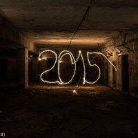 Воспоминания о 2015-ом :: Bastard