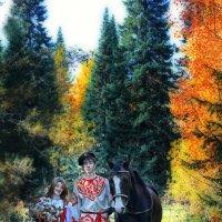 Парочка и конь Скрипач. :: Марина Кузьмина