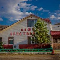 Кафе на хрустальном озере! :: Ирина Антоновна