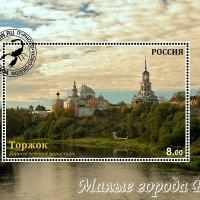 Малые города России. Торжок :: Александр Горбунов