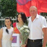 Алина закончила 9 классов :: Виктор Казбанов