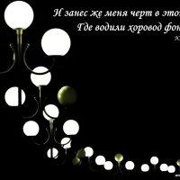 Хоровод :: Александр Горбунов