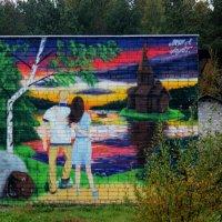картина во дворе :: Сергей Кочнев