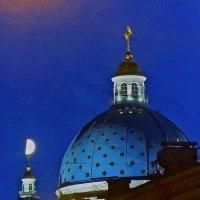 Троицкий собор с полумесяцем :: Елена