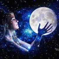 Вселенная в тебе :: Dina Ross