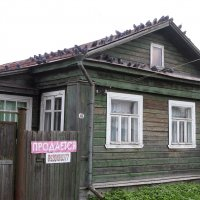 Переславль-Залесский :: Сергей Яснов