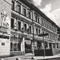 Moscow street :: Александр Липецкий