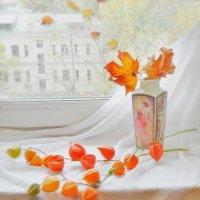Нежность Осени :: Aioneza (Алена) Московская