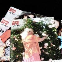 журнал бон прикс со мной :: Роза Бара