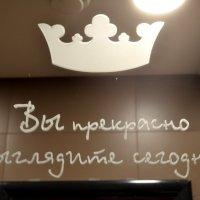 ... и это радует! :: Таня Фиалка