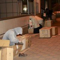 Бомжи в Японии :: Елена