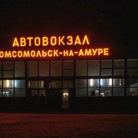 *** :: Ирина Антоновна