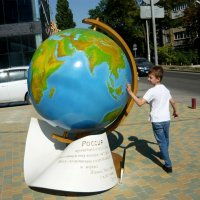 Вокруг земного шара! :: Надежда