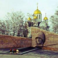 Вечный огонь :: Александр Сошников