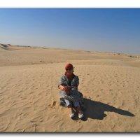 Сахара.11 октября 2016 г. :: Чария Зоя