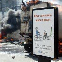 Будь здоров, живи дольше! :: Сергей Рубан