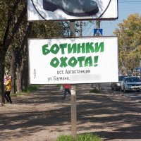 А кто то, на шубе зациклился. :: brewer Vladimir