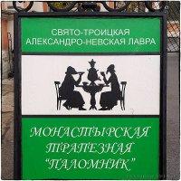 My magic Petersburg_02216 :: Станислав Лебединский