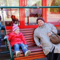 Бабушкино счастье. :: Владимир Безбородов
