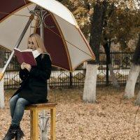 Осеннее чтиво :: Anton Shumaev