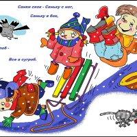 Первый снег :: Vlad - Mir