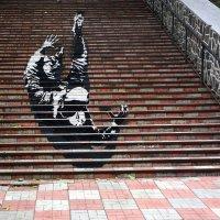 Граффити :: Сергей Рубан