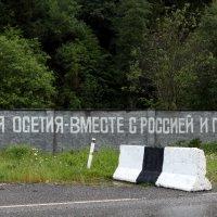 Единая Осетия :: Илья Скупой