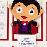 Книга отзывов :: Арсений Корицкий