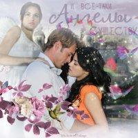 Любить тебя... :: Michelen