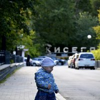 МАЛЫШ ШАГАЕТ.... :: Дмитрий Петренко
