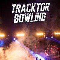 Tracktor Bowling :: Анна Вязникова