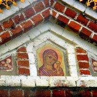 С Днём Казанской иконы Божией Матери! :: Елена