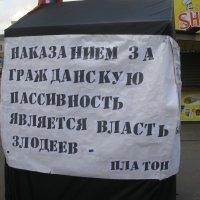 Уличная философия в Днепре (Днепропетровске) :: Алекс Аро Аро