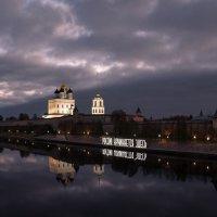 Россия! :: Роман Дмитриев